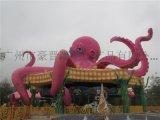 樹脂海底卡通八爪魚雕塑定做廠家