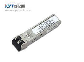 CWDM SFP+ 10G 光模块