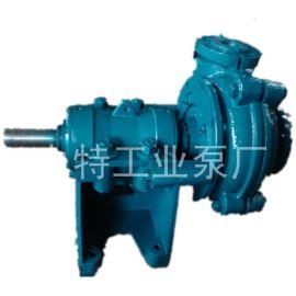 石家庄  工业泵水泵厂6/4E-AH耐磨卧式离心渣浆泵