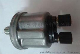 带报 油压传感器360-081-030-019,360-081-030-015