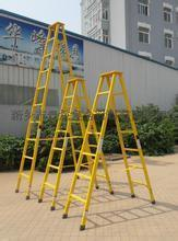 玻璃钢材质绝缘梯子 厂家批发定制 价格优惠