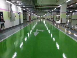 厂家供应 防静电自流平 环氧彩砂自流平等各种环氧类地坪材料