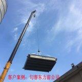南京浩然電子汽車衡,100T地磅價格