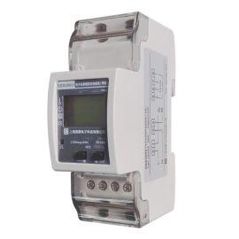 宽腾电子供应DDSU9001电子式单相有功电能表,适用于商场,居民楼,各种建筑楼宇