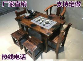 老船木中式功夫茶桌船木茶几茶台户外实木家具客厅阳台小型茶桌椅
