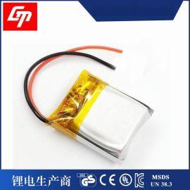 聚合物锂电池3.7V 801720-220mAh自行车尾灯、蓝牙耳机锂电池
