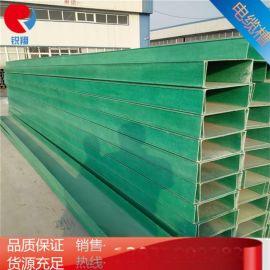 锐翔槽式玻璃钢电缆桥架 托盘式电缆桥架 梯级式管箱槽  400*200 厂家定制直销