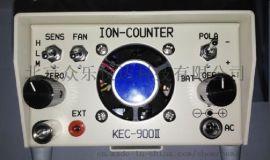 KEC-900II/990II日本进口空气正负离子检测仪
