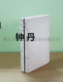 鹤岗防潮防火隔音板厂
