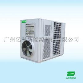 高温热泵烘干除湿机设备
