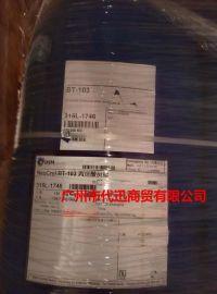 DSM帝斯曼NeoCryl XK-12/XK-14/XK-30水性丙烯酸树脂乳液