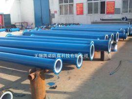 江苏衬塑钢管厂家、钢衬塑管道生产厂家、钢衬PE管道
