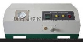 EN71口动玩具模拟耐久性测试仪