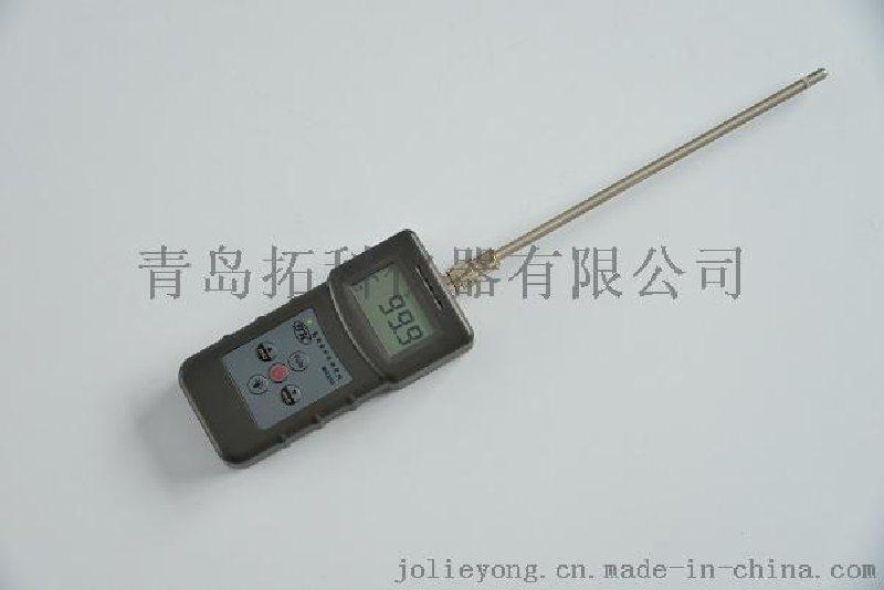 化工粉末水分仪,化工原料水分测定仪MS350
