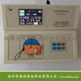 深圳现货RFID高频测试仪