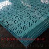 新型建筑爬架/河南郑州爬架网片/爬架网提升架/高层建筑外围安全网