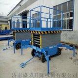 厂家直销12米移动式升降平台 电动液压升降平台
