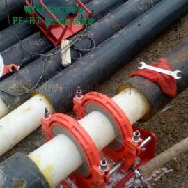 【PERT管新品】耐热聚乙烯PE-RT II型保温复合塑料管