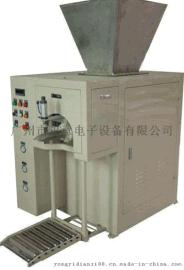 重钙粉定量包装秤 重钙粉自动包装秤