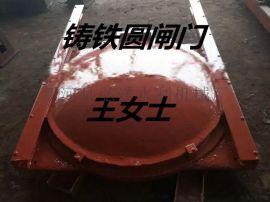 现货供应污水处理800法兰式铸铁镶铜圆闸门可定制