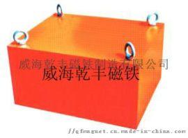 皮带输送带  悬挂式永磁强磁除铁器磁铁