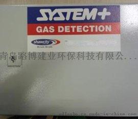 可選泵吸及擴散在線TVOC英國離子在線有機氣體監測儀