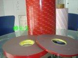 3m雙面膠貼 正版3m廠家 可整支買 可分切 免費制樣