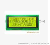 工業級240128LCD液晶顯示屏,高亮度,液晶屏