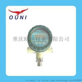 供应欧尼QGP-II防爆智能开关控制器液压油开关