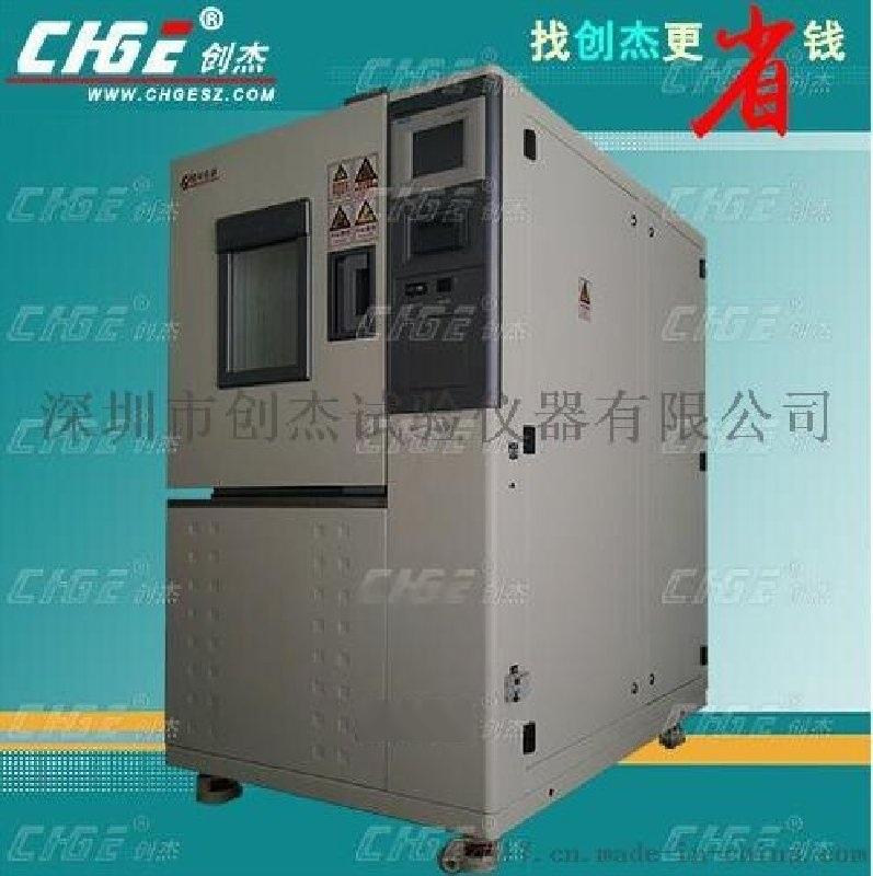 二手高低温交变湿热试验箱,二手恒温恒湿试验箱,触摸屏控制器