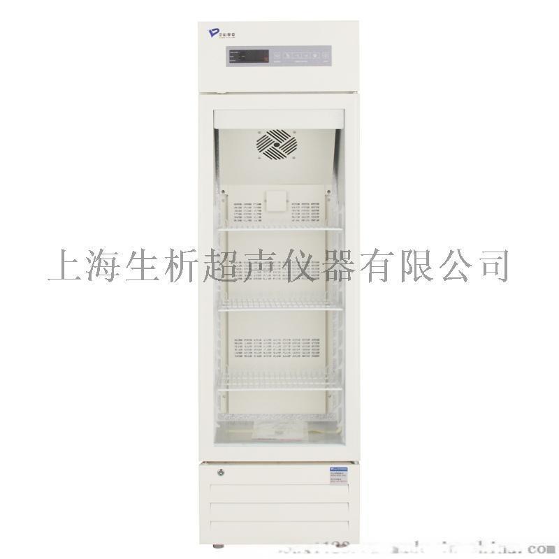 MPC-5V130中科都菱2-8度立式藥品儲存箱
