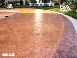 混凝土压模地坪施工 材料销售 模具借用
