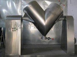 弘创干燥山楂干颗粒干燥混合机水果蔬菜粉末v混合机营养混合机高速高效混型合机 V型混合机 定做,定制非标混合机