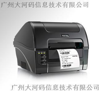 博思得C168/200s条码标签打印机不干胶