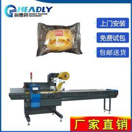 海德利HDL-250枕式包装机 多功能全自动包装机 食品日用品包装机械设备