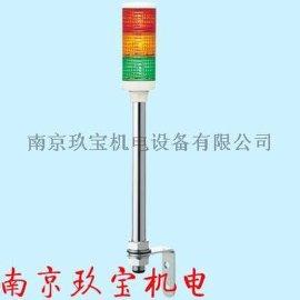 日本ARROW施耐德LEUTWB-24W-3信号灯