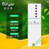 咸阳新风机新风系统厂家oem贴牌新风机