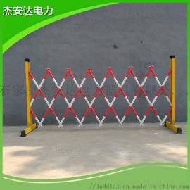 玻璃钢管式硬式绝缘伸缩围栏WLG-1.2*2.5m