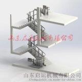 坡道电梯轮椅升降台家用斜挂电梯启运大连市厂家