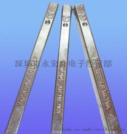 深圳阿尔法锡條,阿尔法低银无铅锡條SACX0307
