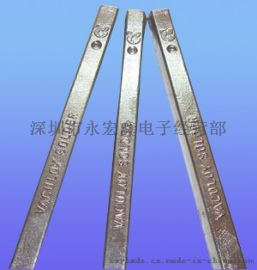 深圳阿爾法錫條,阿爾法低銀無鉛錫條SACX0307
