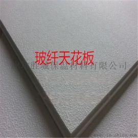 晋中吊顶吸音隔音板     防火装饰板 防火玻纤天花板  质优价廉