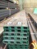 欧标槽钢S355NL120*55*7标准尺寸