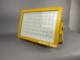 100WLED防爆吸顶灯,化工仓库防爆LED灯