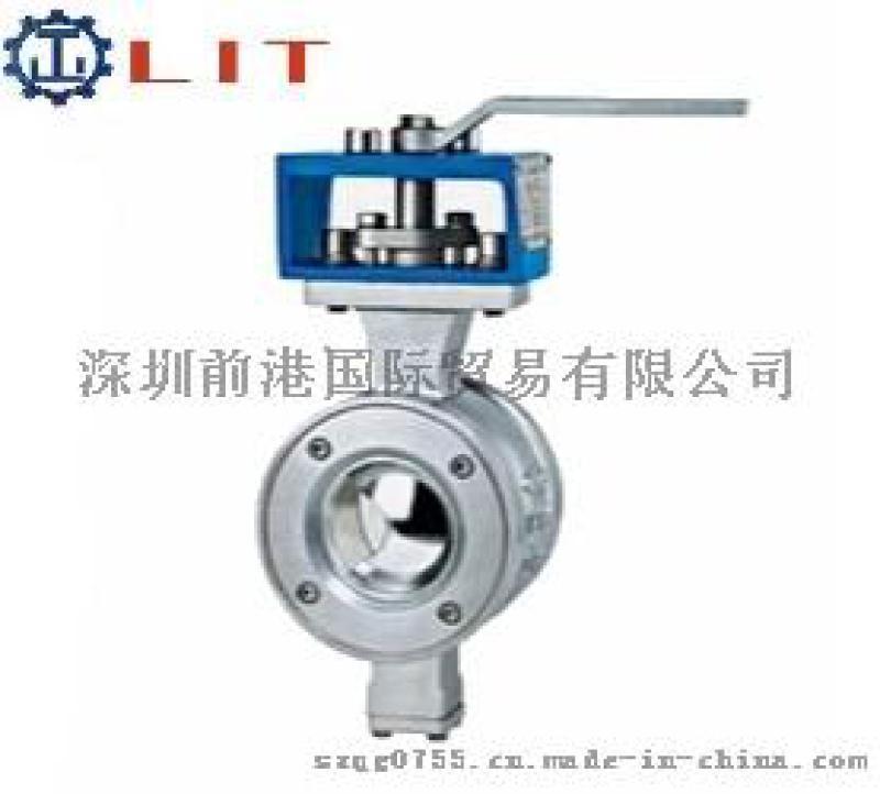 力特LIT 進口V型球閥