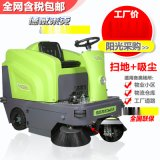 德威萊克駕駛式掃地機工業全自動掃地車物業道路清掃車