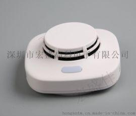 独立式光电感烟火灾探测报警器/消防认证烟感器