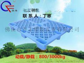 开封塑料托盘厂家/南阳塑料卡板 塑料防潮板直销