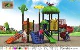 广西南宁公园室外组合滑梯 幼儿园滑梯 游乐拓展组合