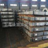 上海现货冷轧碳板10#钢S10C盒板
